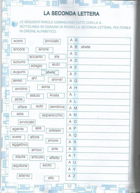 lettere in ordine alfabetico schede ordine alfabetico