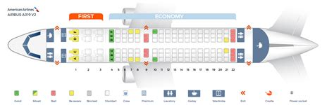 seat selection american airlines seat map airbus a319 100 quot american airlines quot best seats