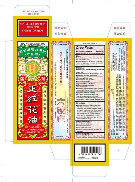 Minyak Kemiri Cap 2 Anting imada flower minyak obat bunga merah imada