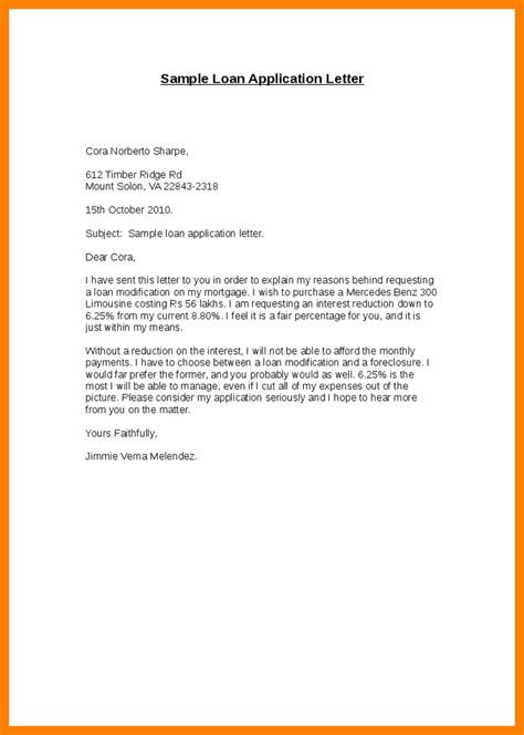 Loan Request Letter To Employer loan request letter ingyenoltoztetosjatekok