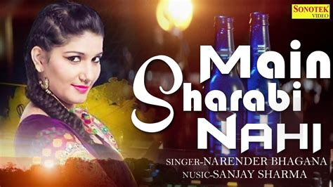sapna choudhary music song sapna choudhary new haryanvi song 2017 main sharabi nahi