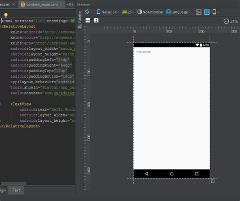 yii layout not rendering android exception raised during rendering could not