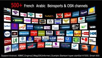 Free iptv channels europe america asia arabic sport cinema
