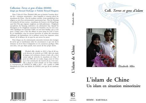 Lettre De Mission Visa Chine L Islam De Chine Cecmc