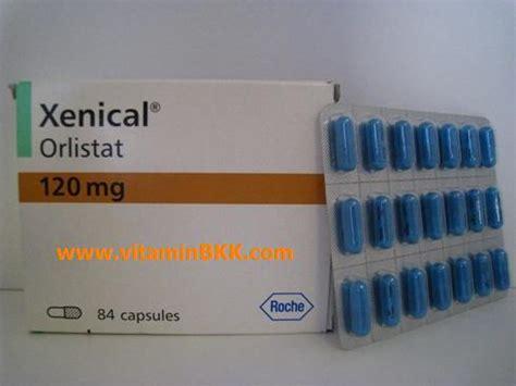 Xenical 120 Mg xenical 120 mg ยาช วยด กไขม น 1 กล อง4แผง 84 เม ด e shop
