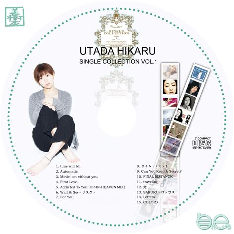 ultimania archive volume 1 自己れ べる 宇多田ヒカル utada hikaru single collection vol 1