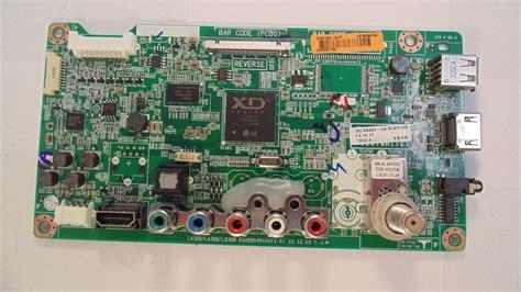 Mainboard Tv Led Lcd Lg 26lv2530 lg 50 quot 50ln5400 ebt62359784 led lcd board unit