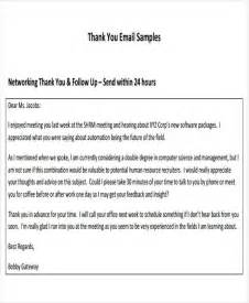 formal template 8 formal e mail templates free psd eps ai format