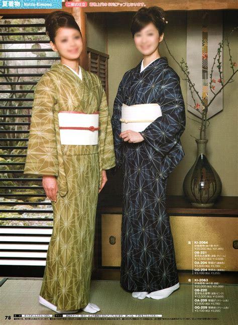 Kimono Santai Wanita Dan Pria tentang sastra dan budaya jepang