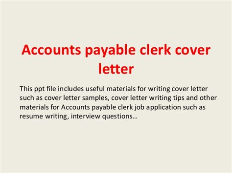 accounts payable clerk cover letter accounts payable clerk cover letter
