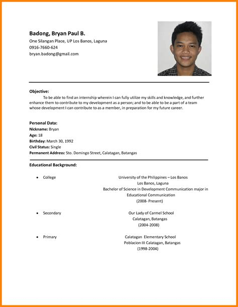 Exle Of Resume For Highschool Graduate In Philippines collection of solutions sle resume of high school