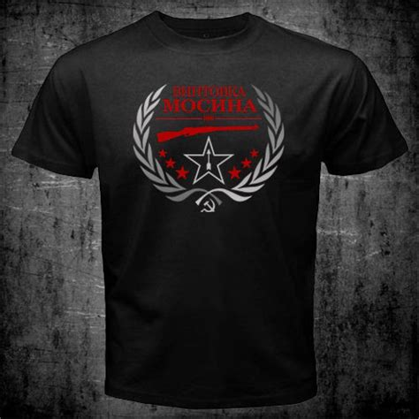 Tshirt Tikka By Sako soviet russian ak 47 mosin nagant rifle sniper mens t