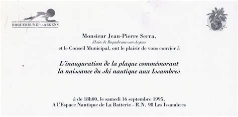 Exemple De Lettre D Invitation Pour Un Evenement Modele Invitation Evenement Professionnel Document