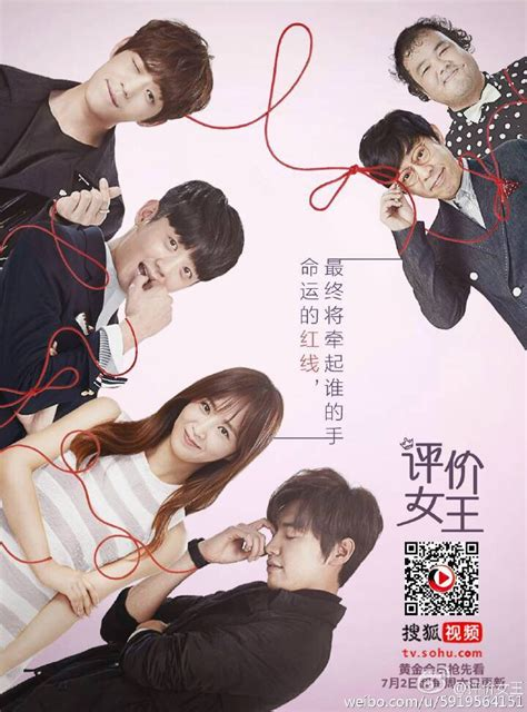 Dramafire Go Ho Starry Night | coming soon go ho s starry night starring girls