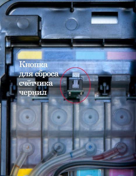 reset epson printer factory settings epson r300 factory reset sokolcircles