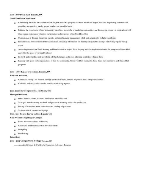 Cover Letter Youth Advocate Resume Advocate Cover Letters