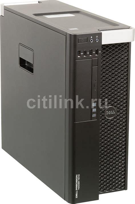 citilink xeon купить рабочая станция dell precision t7810 черный и