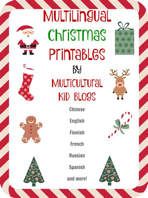 foreign language christmas activities archives
