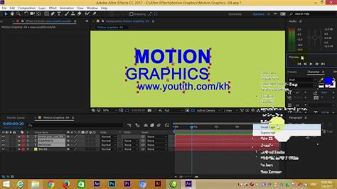 tutorial motion design after effects after effects cc 2017 tutorial motion graphics 04 youtube