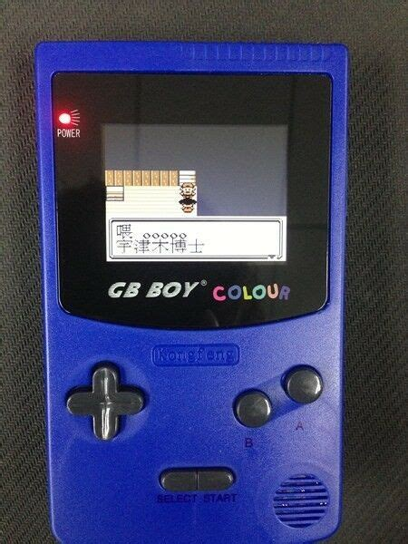 gameboy color ebay brand new version backlit boy color handheld