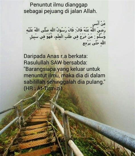 al quran mutiara iman 67 best mutiara al qur an hadist images on