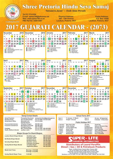 printable gujarati calendar 2015 search results for kalnirnay kalender 2015 calendar 2015