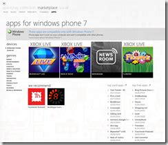 pc themes download softonic download microsoft zune theme softonic auto design tech