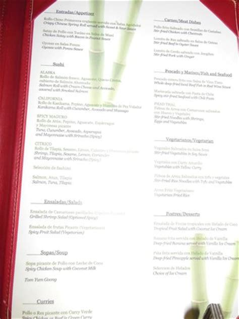 Westin Room Service Menu by Menu At The Restuarant Picture Of The Westin Golf