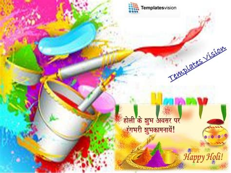 ppt templates for holi happy holi powerpoint presentation holi ppt
