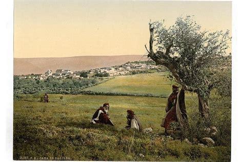 Sepatu Santai Gats in picture yerusalem dan sekitarnya 120 tahun silam