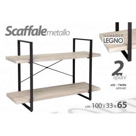 Scaffali In Metallo Brico by Scaffale Struttura In Metallo Ripiani 2 Legno Brico Casa