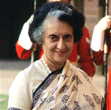 indira gandhi biography telugu language tributes to indira gandhi on 94th birthday