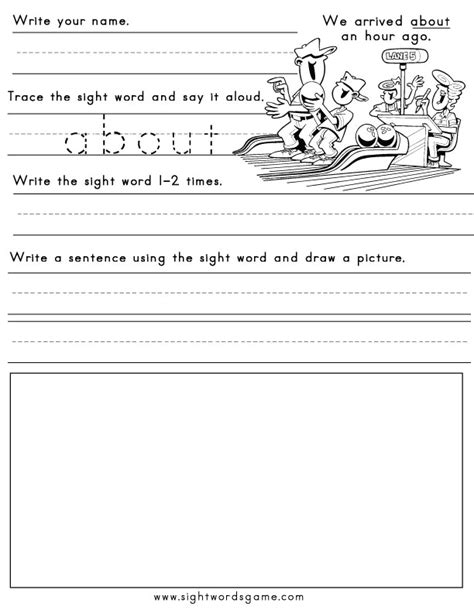 Printable Worksheets Sight Words | printable sight word worksheets