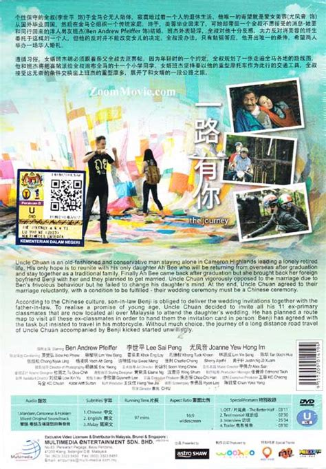 vedio film malaysia the journey dvd malaysia movie 2014 cast by ben andrew