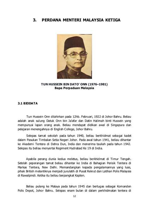 contoh biography english folio perdanamenteri malaysia