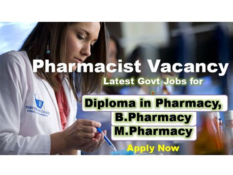 Pharmacist Vacancy pharmacist vacancy 2018 pharmacy govt