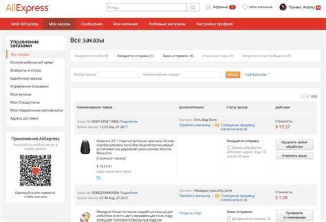 aliexpress login алиэкспресс на русском aliexpress товары советы