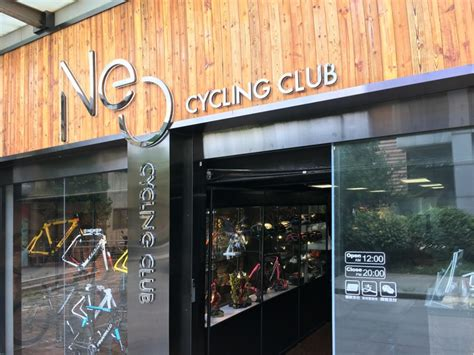 Asprey A Bit Of Visual Pering by Neo Cycling Club Branding By United Design Practice