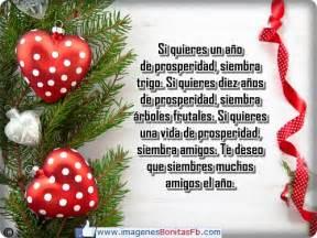 103 frases de navidad con felicitaciones navide 241 as