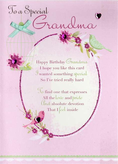 Special Grandma  Ee  Birthday Ee   Greeting Card Cards