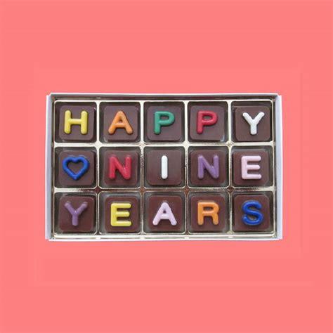 Wedding Anniversary Gift Nine Years by 9th Anniversary Gift Happy Nine 9 Years By What Says