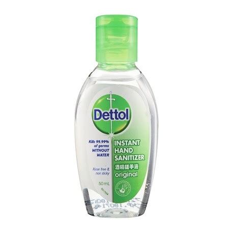 Dettol Sanitizer 50 Ml 8993560027247 dettol sanitizer original 50ml from supermart ae
