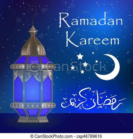 ramadan kareem cards template ramadan kareem greeting card with lanterns template for