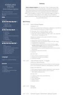 intitle resume senior software engineer