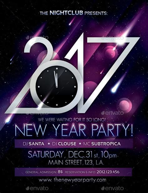 2018 new year party poster party poster flyer template