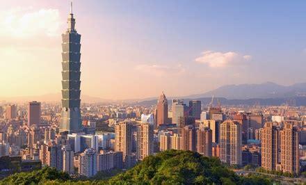 taiwan vacation  airfare  pacific holidays  los angeles groupon getaways