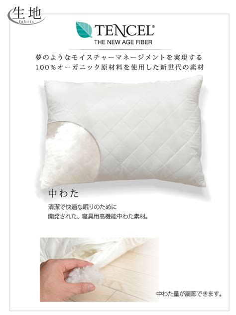 Comforel Silky Soft Pillow by 404 Not Found