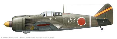 aviation of japan ki 61 ki 100 aces ki 61 and ki 100 aces