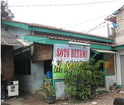 soto betawi  mamat tangerang restaurant reviews