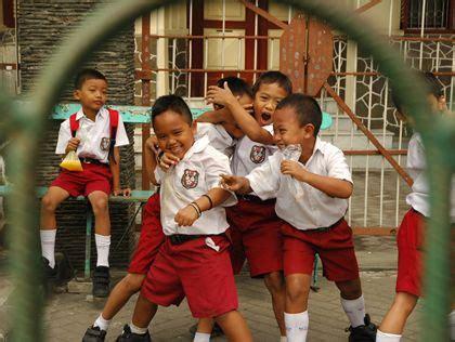 film pendidikan untuk anak smp tips memilih sekolah ideal hoki harian online